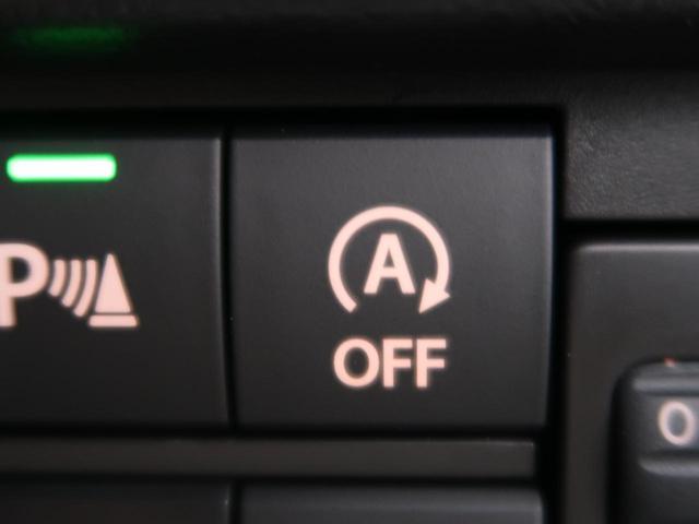 ハイブリッドG 届出済未使用車 全方位モニター スマートキー デュアルセンサーブレーキ シートヒーター オートハイビーム レーンアシスト アイドリングストップ リアパーキングセンサー 現行型(8枚目)