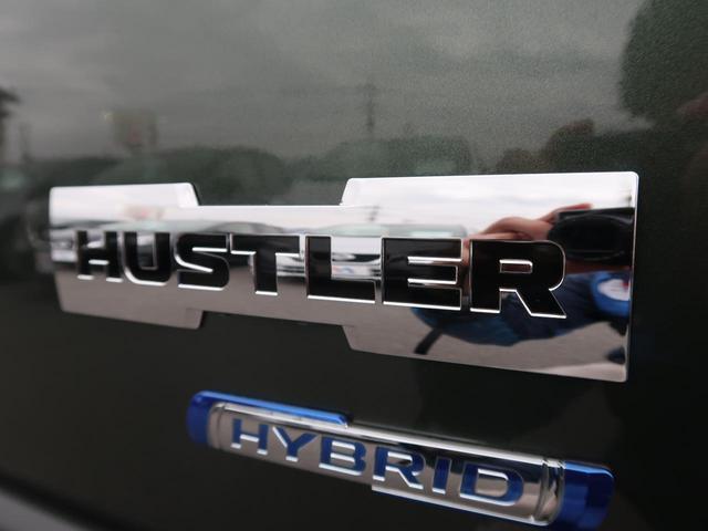 ハイブリッドG 届出済未使用車 全方位モニター スマートキー デュアルセンサーブレーキ シートヒーター オートハイビーム レーンアシスト アイドリングストップ リアパーキングセンサー 現行型(20枚目)
