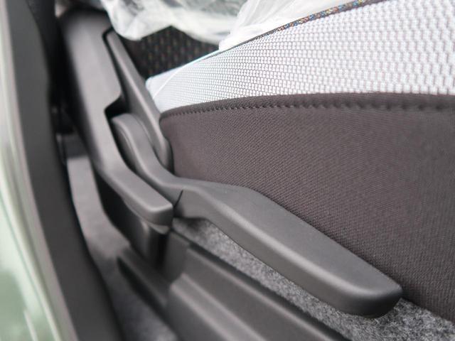 ハイブリッドG 届出済未使用車 全方位モニター スマートキー デュアルセンサーブレーキ シートヒーター オートハイビーム レーンアシスト アイドリングストップ リアパーキングセンサー 現行型(23枚目)