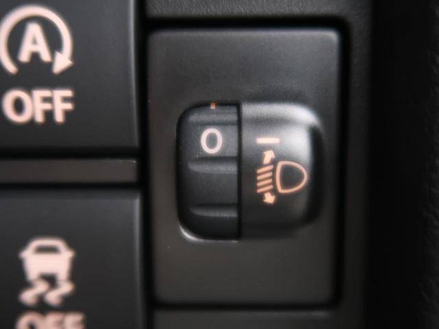 ハイブリッドG 届出済未使用車 全方位モニター スマートキー デュアルセンサーブレーキ シートヒーター オートハイビーム レーンアシスト アイドリングストップ リアパーキングセンサー 現行型(25枚目)