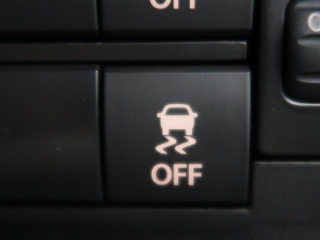 ハイブリッドG 届出済未使用車 全方位モニター スマートキー デュアルセンサーブレーキ シートヒーター オートハイビーム レーンアシスト アイドリングストップ リアパーキングセンサー 現行型(26枚目)