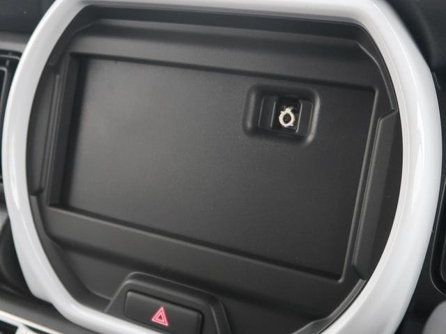 ハイブリッドG 届出済未使用車 全方位モニター スマートキー デュアルセンサーブレーキ シートヒーター オートハイビーム レーンアシスト アイドリングストップ リアパーキングセンサー 現行型(35枚目)