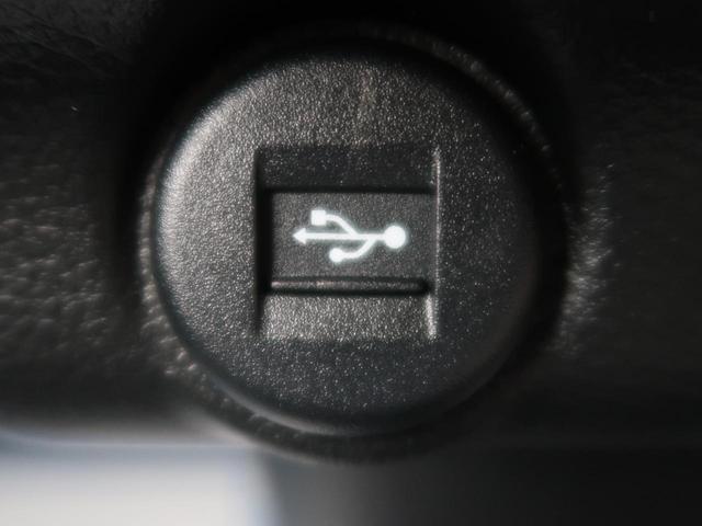ハイブリッドG 届出済未使用車 全方位モニター スマートキー デュアルセンサーブレーキ シートヒーター オートハイビーム レーンアシスト アイドリングストップ リアパーキングセンサー 現行型(37枚目)