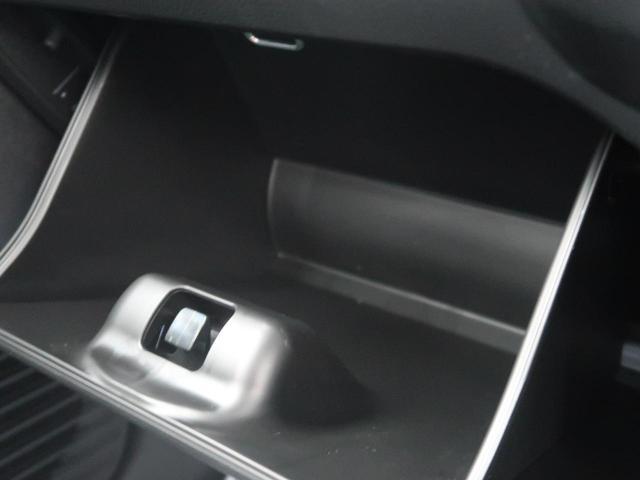 ハイブリッドG 届出済未使用車 全方位モニター スマートキー デュアルセンサーブレーキ シートヒーター オートハイビーム レーンアシスト アイドリングストップ リアパーキングセンサー 現行型(39枚目)