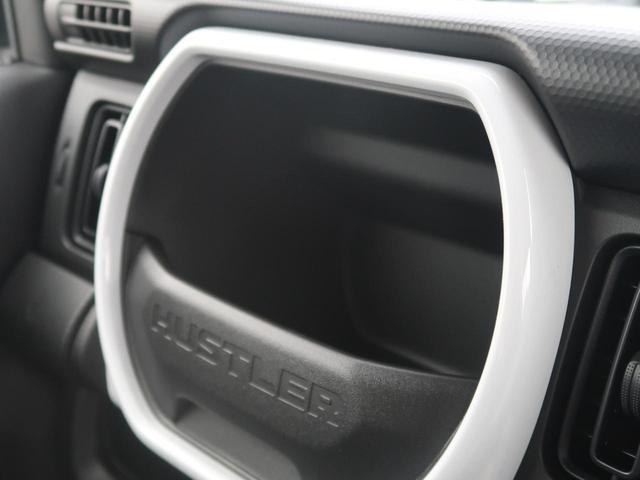 ハイブリッドG 届出済未使用車 全方位モニター スマートキー デュアルセンサーブレーキ シートヒーター オートハイビーム レーンアシスト アイドリングストップ リアパーキングセンサー 現行型(40枚目)