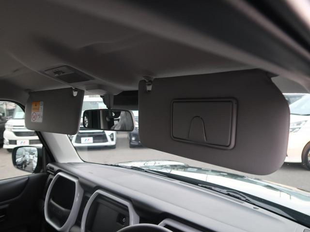ハイブリッドG 届出済未使用車 全方位モニター スマートキー デュアルセンサーブレーキ シートヒーター オートハイビーム レーンアシスト アイドリングストップ リアパーキングセンサー 現行型(42枚目)