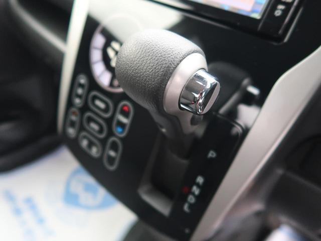 ハイウェイスター Gターボ 純正SDナビ フルセグTV 禁煙車 エマージェンシーブレーキ 全周囲カメラ インテリキー HIDヘッド オートハイビーム クルーズコントロール 純正15AW オートエアコン(33枚目)