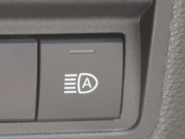 ハイブリッドZ 純正8型ディスプレイオーディオ 全方位モニター セーフティセンス シートヒーター パワーシート スマートキー LEDヘッド 純正18AW レーダークルーズ クリアランスソナー オートハイビーム(5枚目)