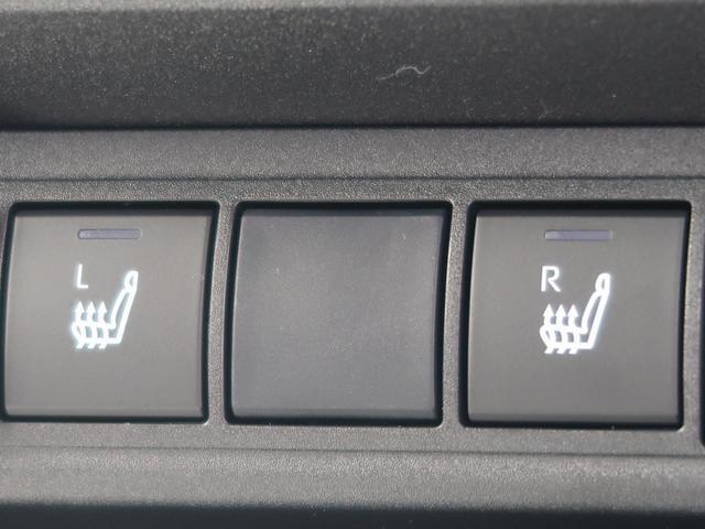 ハイブリッドZ 純正8型ディスプレイオーディオ 全方位モニター セーフティセンス シートヒーター パワーシート スマートキー LEDヘッド 純正18AW レーダークルーズ クリアランスソナー オートハイビーム(7枚目)