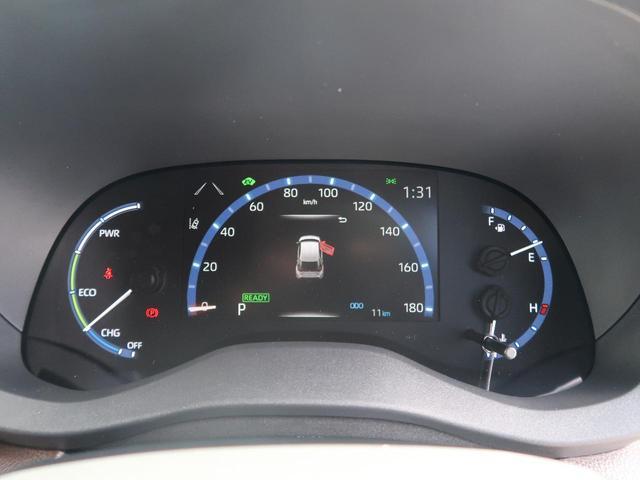 ハイブリッドZ 純正8型ディスプレイオーディオ 全方位モニター セーフティセンス シートヒーター パワーシート スマートキー LEDヘッド 純正18AW レーダークルーズ クリアランスソナー オートハイビーム(25枚目)