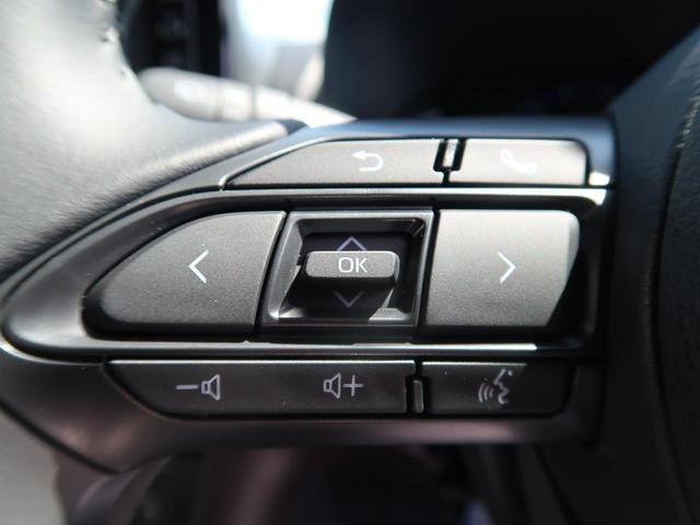 ハイブリッドZ 純正8型ディスプレイオーディオ 全方位モニター セーフティセンス シートヒーター パワーシート スマートキー LEDヘッド 純正18AW レーダークルーズ クリアランスソナー オートハイビーム(29枚目)