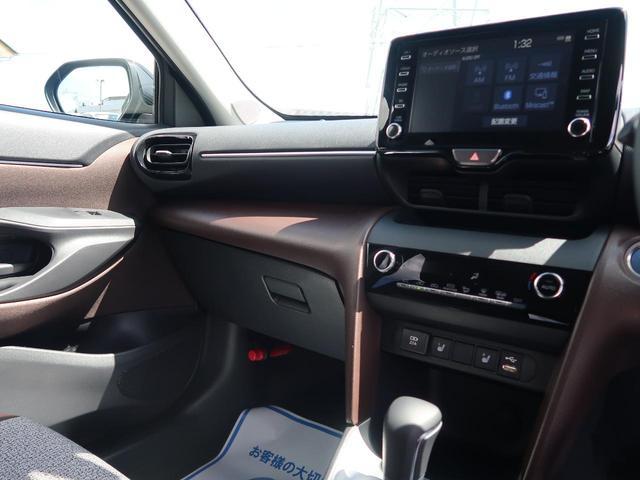 ハイブリッドZ 純正8型ディスプレイオーディオ 全方位モニター セーフティセンス シートヒーター パワーシート スマートキー LEDヘッド 純正18AW レーダークルーズ クリアランスソナー オートハイビーム(30枚目)