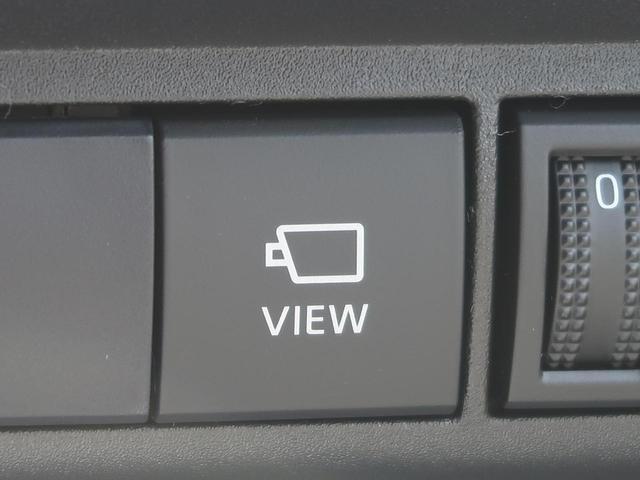ハイブリッドZ 純正8型ディスプレイオーディオ 全方位モニター セーフティセンス シートヒーター パワーシート スマートキー LEDヘッド 純正18AW レーダークルーズ クリアランスソナー オートハイビーム(34枚目)
