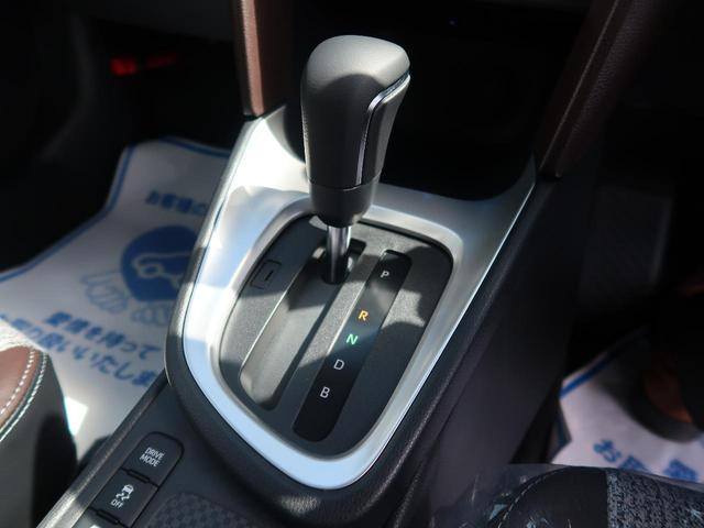 ハイブリッドZ 純正8型ディスプレイオーディオ 全方位モニター セーフティセンス シートヒーター パワーシート スマートキー LEDヘッド 純正18AW レーダークルーズ クリアランスソナー オートハイビーム(35枚目)