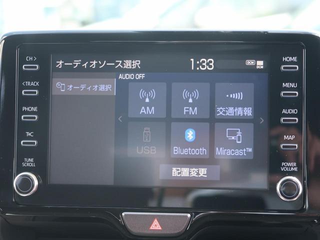 ハイブリッドZ 純正8型ディスプレイオーディオ 全方位モニター セーフティセンス シートヒーター パワーシート スマートキー LEDヘッド 純正18AW レーダークルーズ クリアランスソナー オートハイビーム(39枚目)