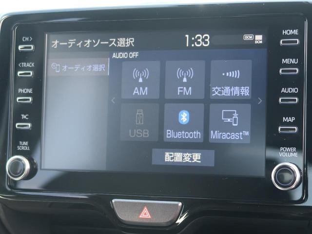 ハイブリッドZ 純正8型ディスプレイオーディオ 全方位モニター セーフティセンス シートヒーター パワーシート スマートキー LEDヘッド 純正18AW レーダークルーズ クリアランスソナー オートハイビーム(40枚目)