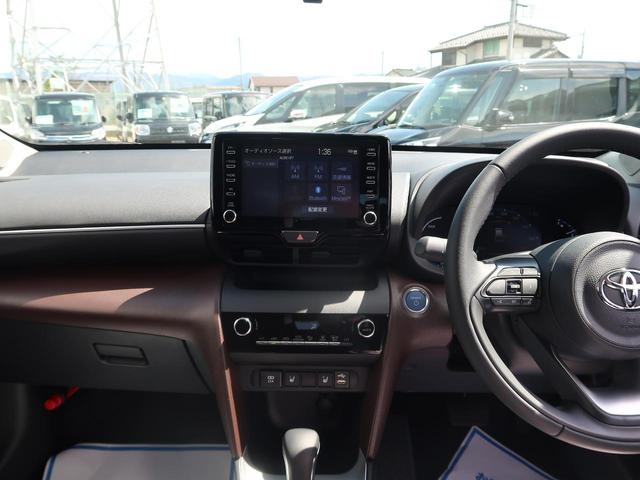 ハイブリッドZ 純正8型ディスプレイオーディオ 全方位モニター セーフティセンス シートヒーター パワーシート スマートキー LEDヘッド 純正18AW レーダークルーズ クリアランスソナー オートハイビーム(47枚目)