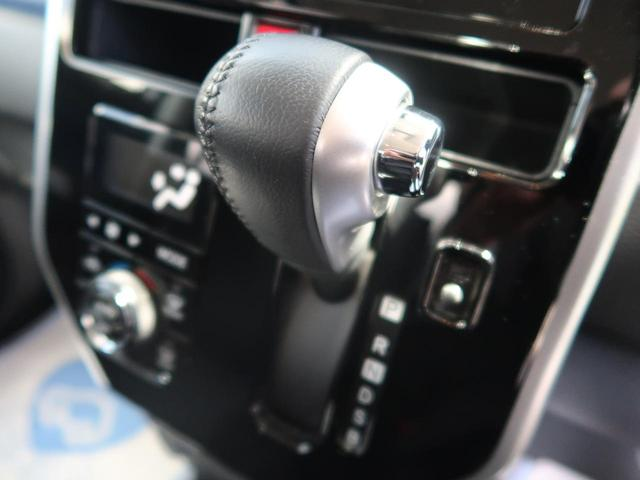 カスタムG S 純正SDナビ フルセグTV 禁煙車 ビルトインETC スマアシ 両側パワスラ LEDヘッド スマートキー 純正14AW アイドリングストップ クルーズコントロール(32枚目)