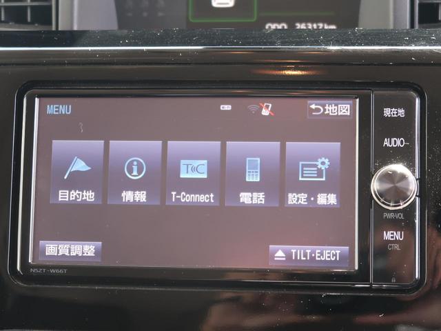 カスタムG S 純正SDナビ フルセグTV 禁煙車 ビルトインETC スマアシ 両側パワスラ LEDヘッド スマートキー 純正14AW アイドリングストップ クルーズコントロール(34枚目)