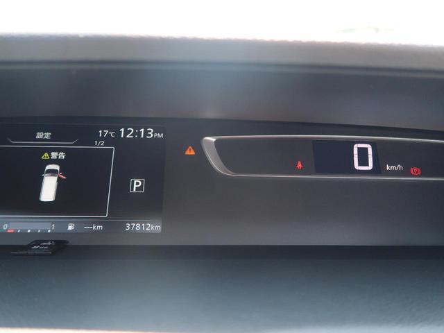 ハイウェイスター プロパイロットエディション 純正SDナビ バックモニター ETC 両側パワスラ 衝突軽減装置 クリアランスソナー 純正16インチAW 純正フリップダウンモニター LEDヘッド アイドリングストップ 記録簿(34枚目)