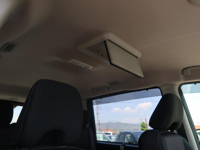 ハイウェイスター プロパイロットエディション 純正SDナビ バックモニター ETC 両側パワスラ 衝突軽減装置 クリアランスソナー 純正16インチAW 純正フリップダウンモニター LEDヘッド アイドリングストップ 記録簿(60枚目)