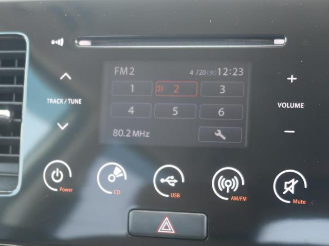 X 純正ディスプレイオーディオ バックモニター ETC スマートキー オートエアコン 電動格納ミラー トラクションコントロール 記録簿 禁煙車(3枚目)