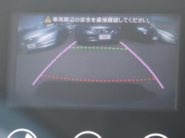 X 純正ディスプレイオーディオ バックモニター ETC スマートキー オートエアコン 電動格納ミラー トラクションコントロール 記録簿 禁煙車(4枚目)