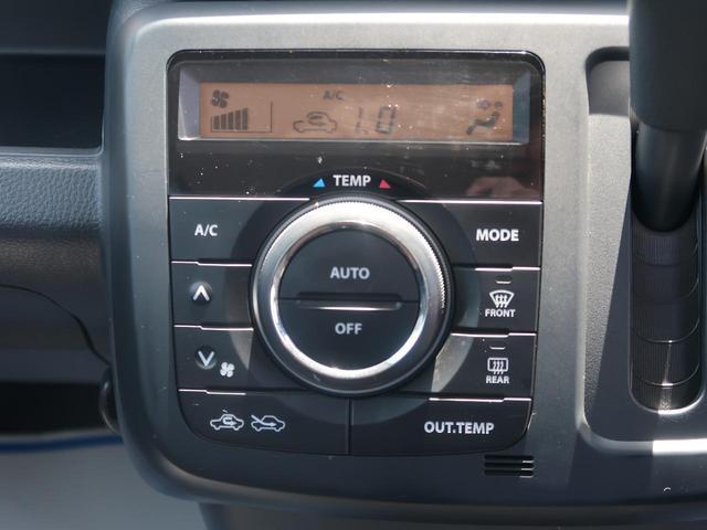 X 純正ディスプレイオーディオ バックモニター ETC スマートキー オートエアコン 電動格納ミラー トラクションコントロール 記録簿 禁煙車(6枚目)