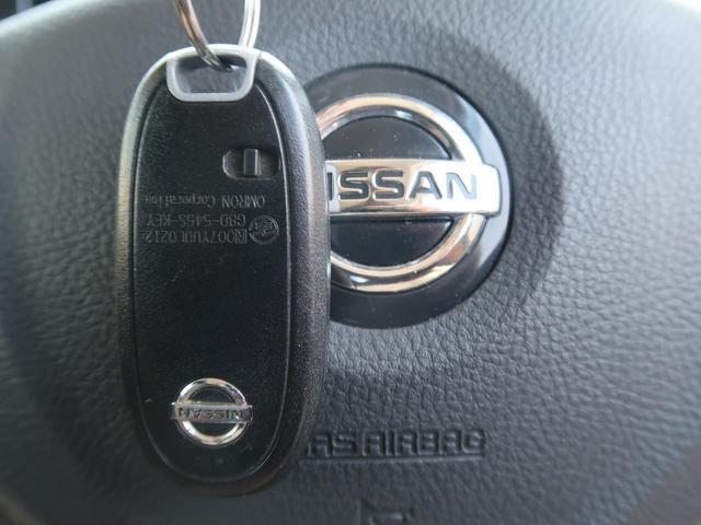 X 純正ディスプレイオーディオ バックモニター ETC スマートキー オートエアコン 電動格納ミラー トラクションコントロール 記録簿 禁煙車(8枚目)