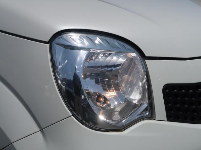 X 純正ディスプレイオーディオ バックモニター ETC スマートキー オートエアコン 電動格納ミラー トラクションコントロール 記録簿 禁煙車(24枚目)