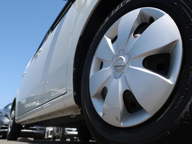 X 純正ディスプレイオーディオ バックモニター ETC スマートキー オートエアコン 電動格納ミラー トラクションコントロール 記録簿 禁煙車(25枚目)