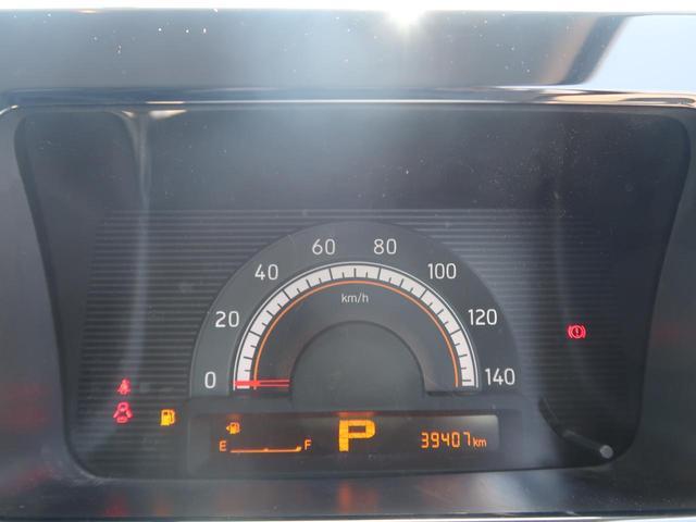 X 純正ディスプレイオーディオ バックモニター ETC スマートキー オートエアコン 電動格納ミラー トラクションコントロール 記録簿 禁煙車(28枚目)
