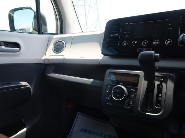X 純正ディスプレイオーディオ バックモニター ETC スマートキー オートエアコン 電動格納ミラー トラクションコントロール 記録簿 禁煙車(31枚目)