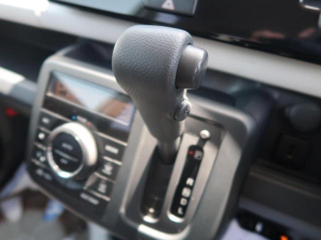 X 純正ディスプレイオーディオ バックモニター ETC スマートキー オートエアコン 電動格納ミラー トラクションコントロール 記録簿 禁煙車(33枚目)