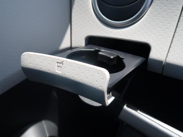 X 純正ディスプレイオーディオ バックモニター ETC スマートキー オートエアコン 電動格納ミラー トラクションコントロール 記録簿 禁煙車(36枚目)