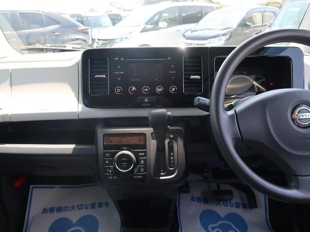X 純正ディスプレイオーディオ バックモニター ETC スマートキー オートエアコン 電動格納ミラー トラクションコントロール 記録簿 禁煙車(44枚目)