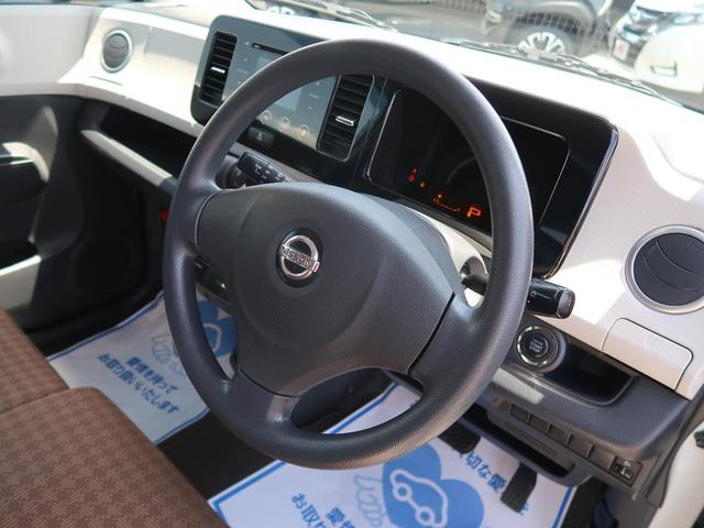 X 純正ディスプレイオーディオ バックモニター ETC スマートキー オートエアコン 電動格納ミラー トラクションコントロール 記録簿 禁煙車(46枚目)