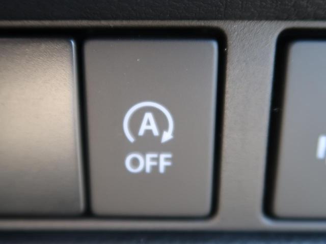 ハイブリッドGS 届出済未使用車 デュアルサポートブレーキ クリアランスソナー 運転席シートヒーター 電動格納ミラー スマートキー 記録簿 クルーズコントロール 禁煙車(7枚目)