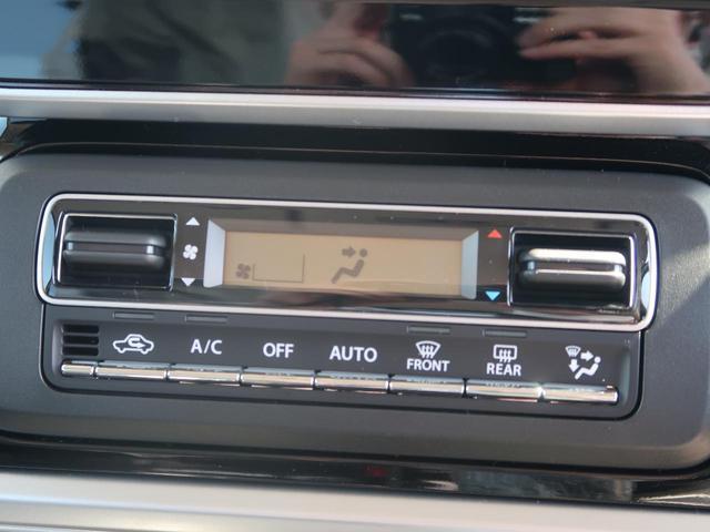 ハイブリッドGS 届出済未使用車 デュアルサポートブレーキ クリアランスソナー 運転席シートヒーター 電動格納ミラー スマートキー 記録簿 クルーズコントロール 禁煙車(9枚目)