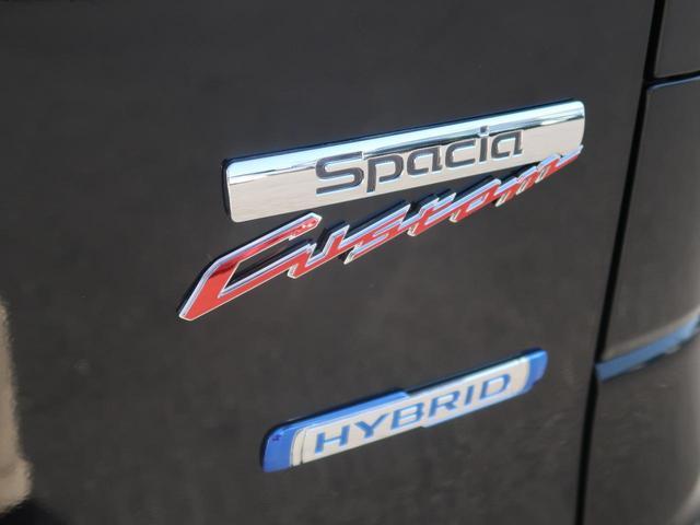 ハイブリッドGS 届出済未使用車 デュアルサポートブレーキ クリアランスソナー 運転席シートヒーター 電動格納ミラー スマートキー 記録簿 クルーズコントロール 禁煙車(30枚目)