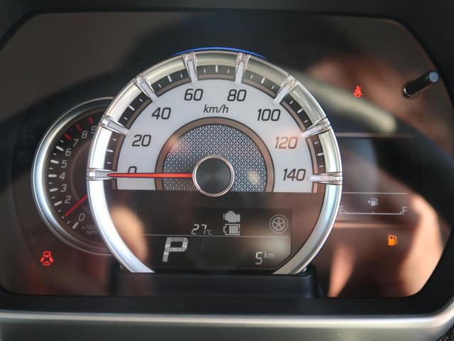 ハイブリッドGS 届出済未使用車 デュアルサポートブレーキ クリアランスソナー 運転席シートヒーター 電動格納ミラー スマートキー 記録簿 クルーズコントロール 禁煙車(37枚目)