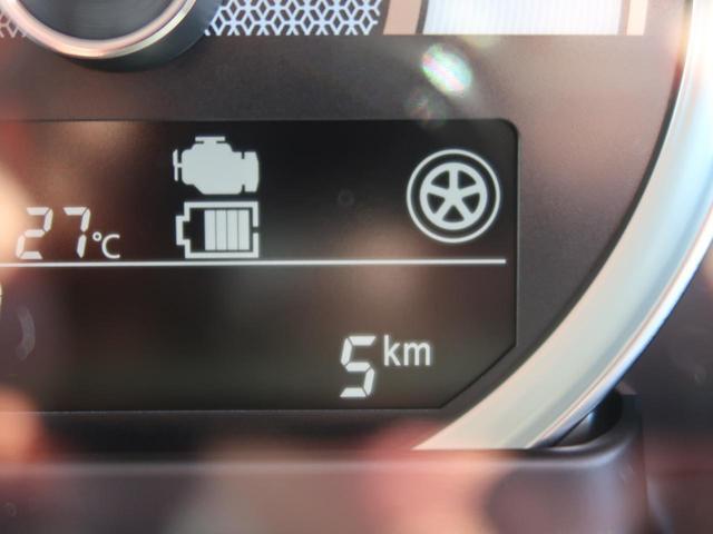 ハイブリッドGS 届出済未使用車 デュアルサポートブレーキ クリアランスソナー 運転席シートヒーター 電動格納ミラー スマートキー 記録簿 クルーズコントロール 禁煙車(38枚目)