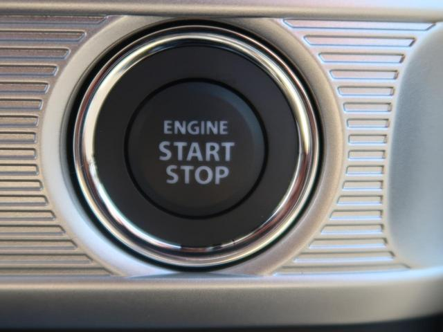 ハイブリッドGS 届出済未使用車 デュアルサポートブレーキ クリアランスソナー 運転席シートヒーター 電動格納ミラー スマートキー 記録簿 クルーズコントロール 禁煙車(39枚目)