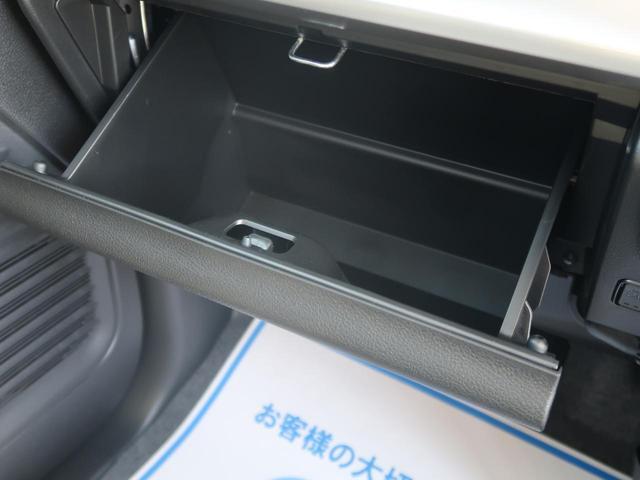 ハイブリッドGS 届出済未使用車 デュアルサポートブレーキ クリアランスソナー 運転席シートヒーター 電動格納ミラー スマートキー 記録簿 クルーズコントロール 禁煙車(41枚目)