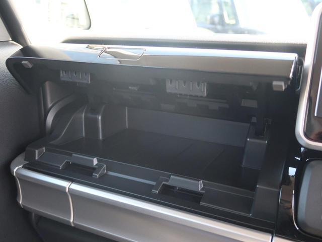ハイブリッドGS 届出済未使用車 デュアルサポートブレーキ クリアランスソナー 運転席シートヒーター 電動格納ミラー スマートキー 記録簿 クルーズコントロール 禁煙車(42枚目)