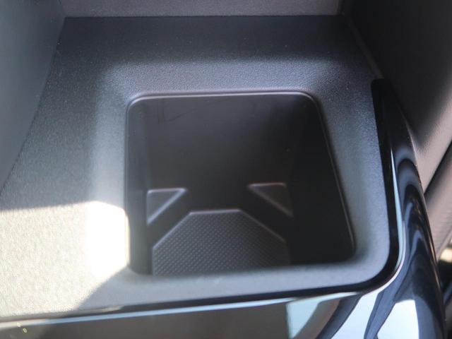 ハイブリッドGS 届出済未使用車 デュアルサポートブレーキ クリアランスソナー 運転席シートヒーター 電動格納ミラー スマートキー 記録簿 クルーズコントロール 禁煙車(43枚目)