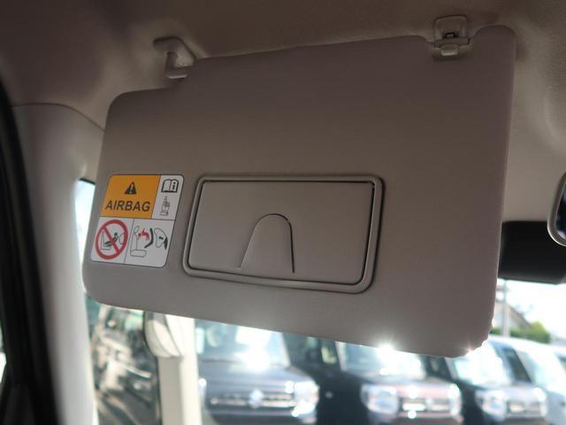 ハイブリッドGS 届出済未使用車 デュアルサポートブレーキ クリアランスソナー 運転席シートヒーター 電動格納ミラー スマートキー 記録簿 クルーズコントロール 禁煙車(45枚目)