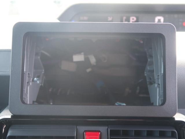 カスタムXセレクション 届出済未使用車 衝突軽減装置 LEDヘッド LEDフォグ 両側パワスラ 純正14インチAW クリアランスソナー バックモニター スマートキー オートハイビーム 記録簿 禁煙車(3枚目)
