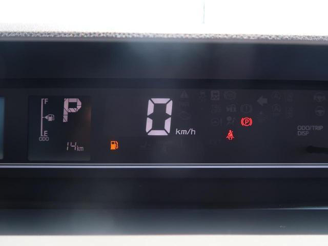 カスタムXセレクション 届出済未使用車 衝突軽減装置 LEDヘッド LEDフォグ 両側パワスラ 純正14インチAW クリアランスソナー バックモニター スマートキー オートハイビーム 記録簿 禁煙車(34枚目)
