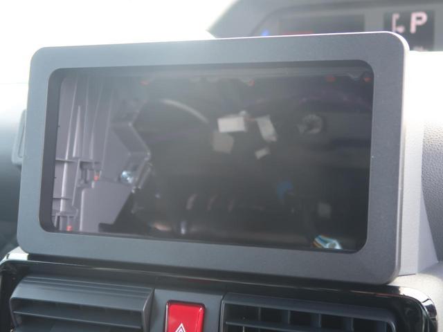 カスタムXセレクション 届出済未使用車 衝突軽減装置 LEDヘッド LEDフォグ 両側パワスラ 純正14インチAW クリアランスソナー バックモニター スマートキー オートハイビーム 記録簿 禁煙車(43枚目)